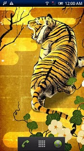 Tiger Picture Scroll - screenshot thumbnail