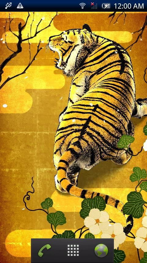 Tiger Picture Scroll - screenshot