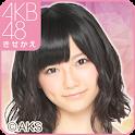 AKB48きせかえ(公式)島崎遥香-GL- icon