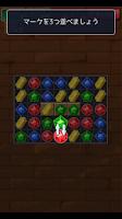 Screenshot of Dragon Life -Jewels-