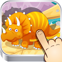 Dinopuzzle - Childrens Games icon