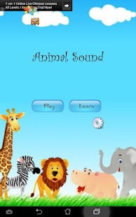 Animal Sound Pro - FREE- screenshot thumbnail