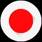 ASR Lizenz icon