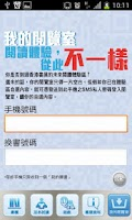 Screenshot of Future Reading InteractiveZone