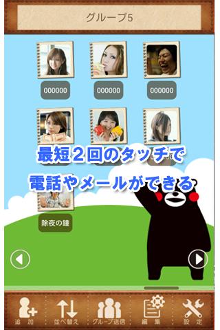 LibroPark - 勉強アプリ -Appliv