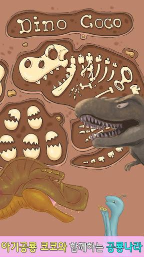 Adventures of dinosaur Coco