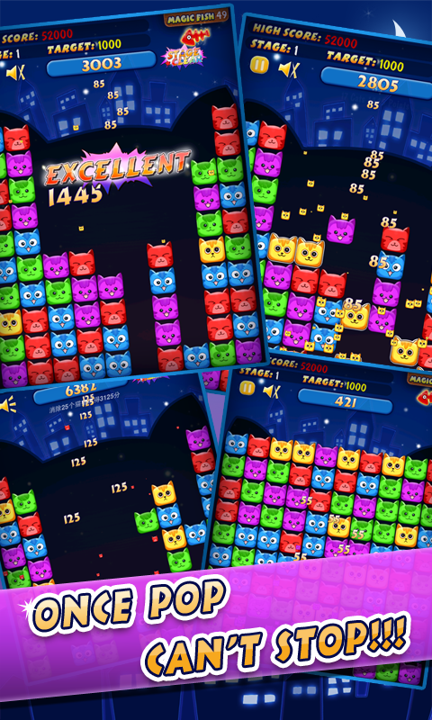 Pop Cat - screenshot