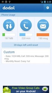 dodol Phone (data, call, Text) - screenshot thumbnail