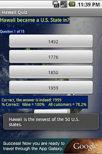 Hawaii Quiz - screenshot thumbnail
