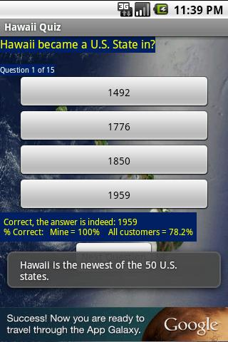 Hawaii Quiz - screenshot