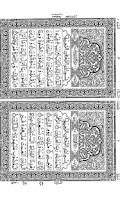 Screenshot of Holy Quran Dual Page IndoPak