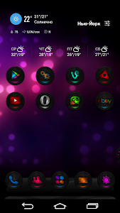 Next Launcher Theme Crystalum v1.2