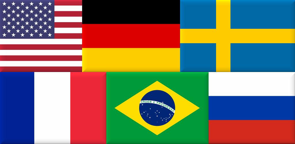 Ежиков для, картинки флаги государств прикольные
