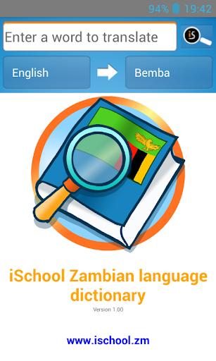 Zambian language dictionary