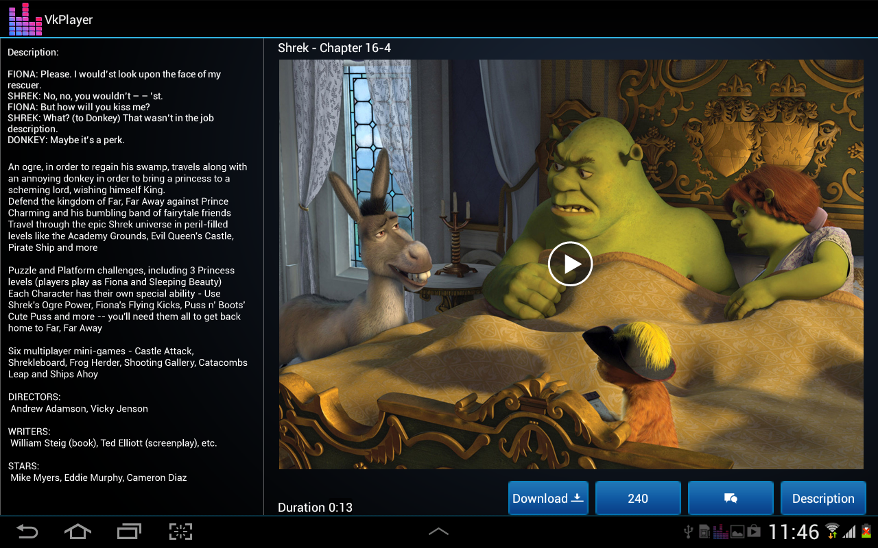 VK Media Player VKONTAKTE XXX - screenshot