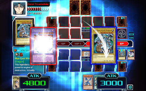 Yu-Gi-Oh! Duel Generation - screenshot thumbnail
