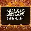 Sahih Muslim (Deutsch)