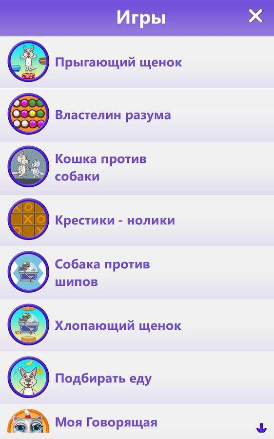 Настольные игры Обзоры правила и обсуждения