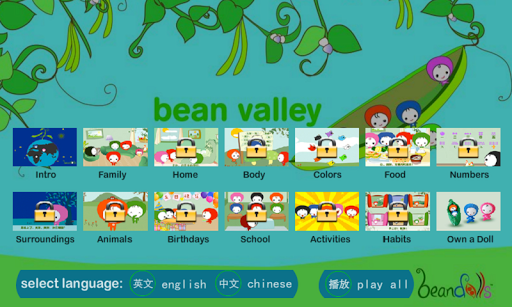 Learn Chinese with Beandolls