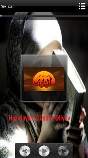 免費下載音樂APP|Azan Azeri,Ezan app開箱文|APP開箱王