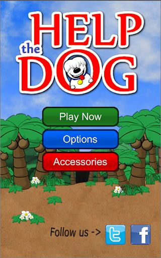 【免費解謎App】Help the Dog Free-APP點子