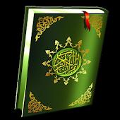 Quran Kareem
