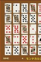 Screenshot of 独り遊び ( Card Game ) [無料]