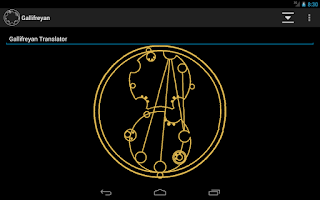 Screenshot of Gallifreyan Translator