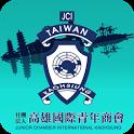 高雄國際青年商會 icon