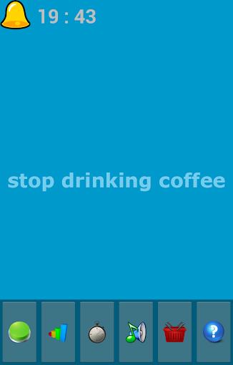 停止喝咖啡
