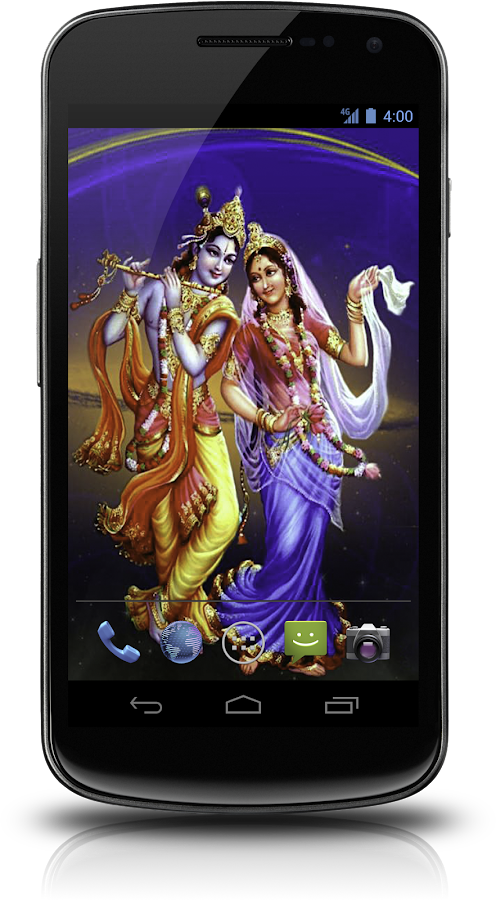 Krishna Ringtone HDWallpaper - screenshot