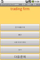Screenshot of korea word 6000