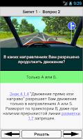 Screenshot of Экзамен ПДД 2015 ABCD Россия