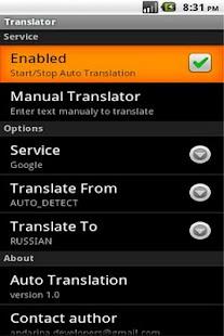 Auto Translation - screenshot thumbnail
