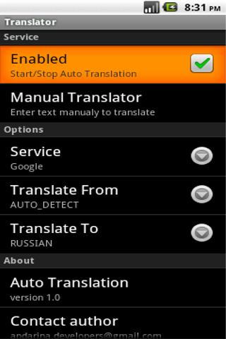 Auto Translation - screenshot
