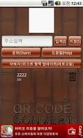 Screenshot of QR Code Convert