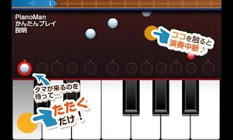 Screenshot of Piano Lesson PianoMan