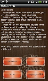 Chinese BaZi Astrology - screenshot thumbnail
