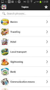 Travel Interpreter Select- screenshot thumbnail