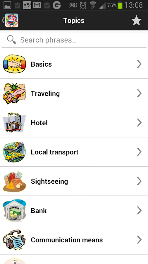 Travel Interpreter Select- screenshot