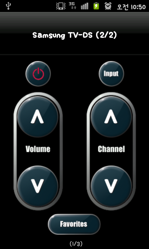 Universal Remote (Galaxy, HTC)- screenshot