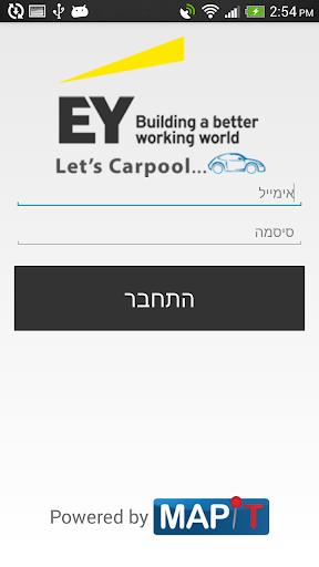 EYCarpool