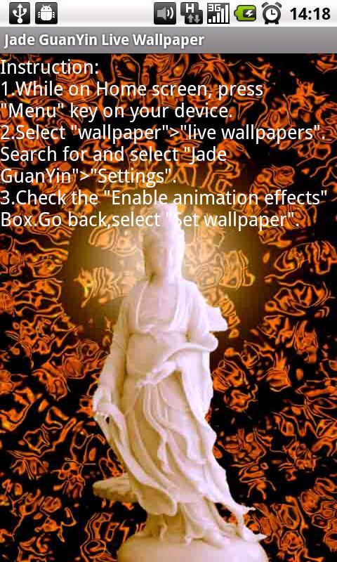 Jade GuanYin Live Wallpaper - screenshot