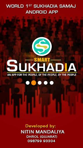 【免費社交App】Smart Sukhadia-APP點子