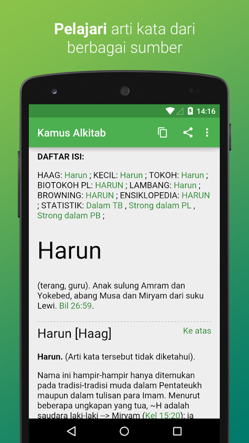 Kamus Alkitab- screenshot