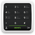 exDialer One theme icon