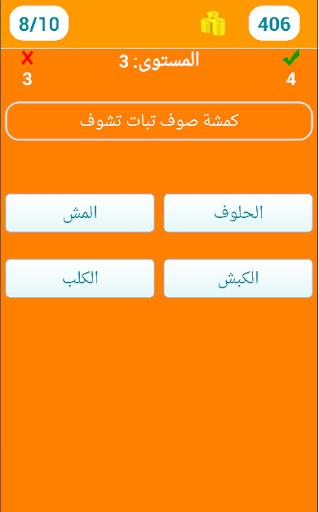 ألغاز شعبية مغربية