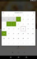 Screenshot of Pravoslaven Kalendar