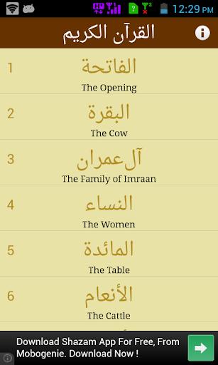 Quran Handy