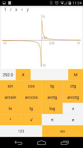 【免費工具App】Coolculator-APP點子